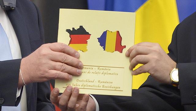 纳粹德国国旗 二战德国国旗 罗马尼亚连闹外交乌龙 法国躺枪版图被盖
