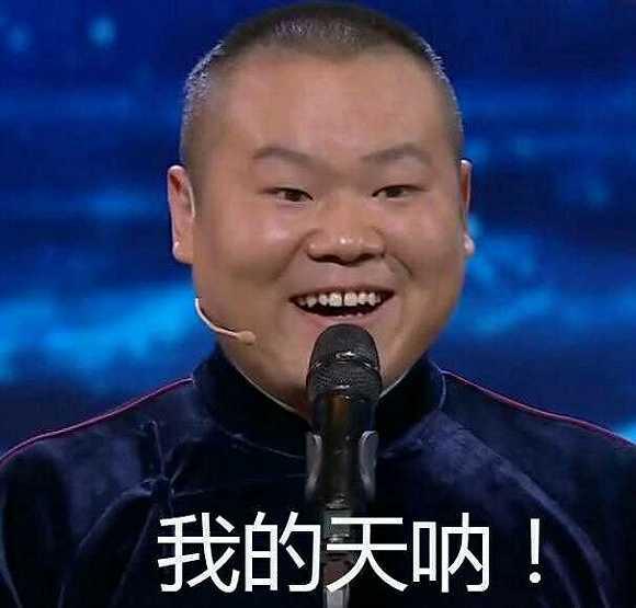 [人物]岳云鹏:火了之后什么感觉?是害怕,是痛苦