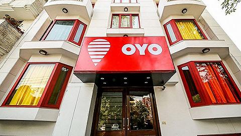 OYO和印度最大OTA MakeMyTrip续签五年合作协议