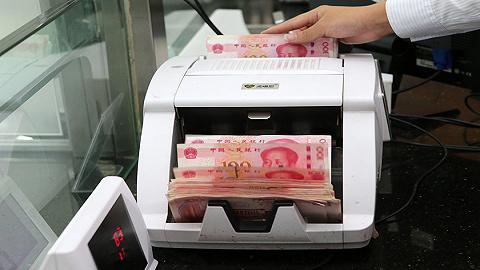 美联储鸽派超预期,人民币汇率大涨300个点