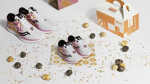 燃烧我的卡路里,卖甜甜圈的唐恩都乐居然出了款运动鞋