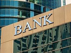 过半民营银行2018年报发布:净利润均为正,但金城银行营收净利负增长
