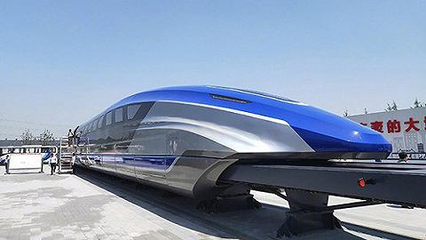 中车时速600公里磁浮样车下线,将在2022年完成高速考核