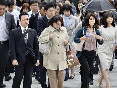 【天下奇闻】日本迎九连休主妇抱怨比平时还累 梅姨休闲装现身意大利逛珠宝