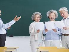 银发经济崛起,老年人教育成为新需求