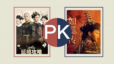 快看   中国35年60部清宫戏播出 雍正忙完乾隆忙