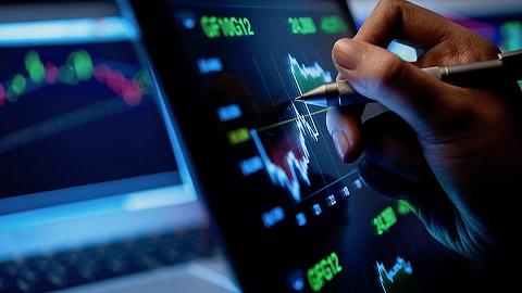 【财经数据】8月外储减少82.3亿美元 QFII连续四季度增持A股