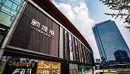 开业6年的颐堤港有了新的品牌口号 它要更聚焦于生活方式