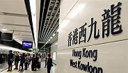 坐高铁去香港,请带上这份指南