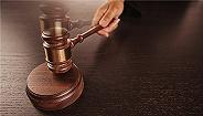 涉嫌受贿2619万元 民生银行原首席信息官林晓轩受审