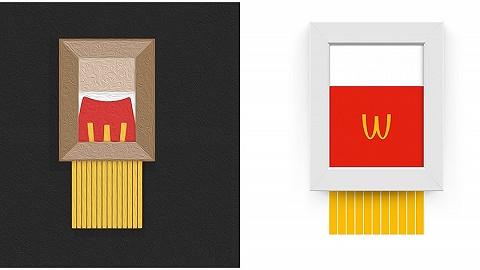 """麦当劳宜家等品牌 是如何借""""班克斯自毁百万画作""""事件出位的?"""