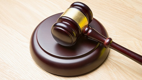 """國際刑事司法協助法增加""""移管被判刑人""""專章規定"""