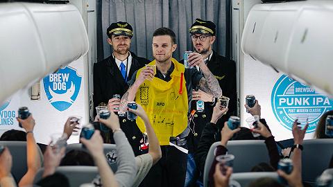 精釀啤酒公司BrewDog推出啤酒航班,飛到一定高度才能喝出最佳風味