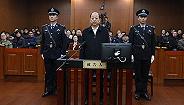 陕西原副省长冯新柱受贿案一审:收受财物7000余万元