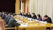 今天一整天,上海市委常委会召开2018年度民主生活会