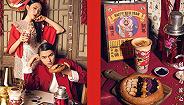 乐乐茶和网红火锅哥老官玩跨界,不过没有麻辣牛蛙款奶茶