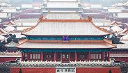 """故宫94年来将首次晚间开放,千里江山图""""登""""紫禁之巅"""