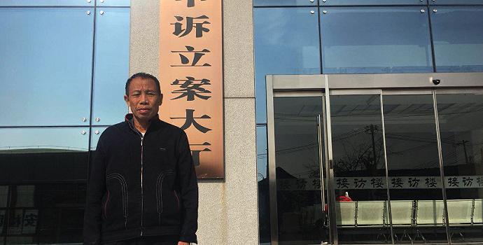 最高法维持李锦莲案293万元国家赔偿决定,驳回其他请求