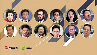 2019界面中国房地产富豪榜发布,许家印、王健林、杨惠妍斩获前三