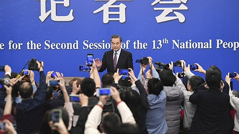 王毅谈南海局势:反对别有用心的炒作和干涉