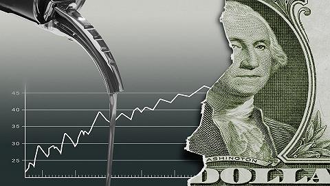 美国官方半年来首次下调原油产量预期,并上调了油价预期