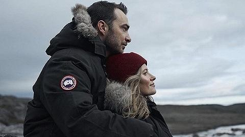 杭滨江市监宣布网易考拉加拿大鹅检测结果:商品为正品
