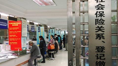 中国社保学会长:养老保险全国统筹条件趋于成熟
