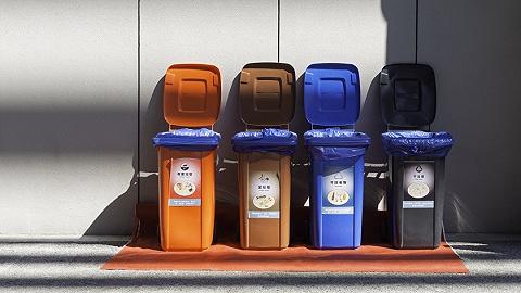 地方新闻精选  合肥垃圾不分类将影响个人征信 海南重点旅游区获准设通宵娱乐场所