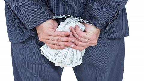 配资监管加码,西部证券、首创证券营业部老总违规融资遭免职
