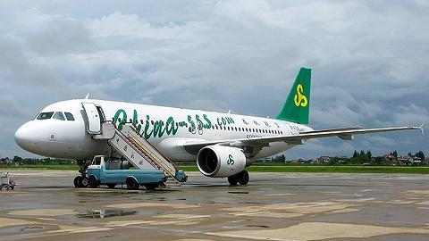 飞往济州岛航班遇风切变无法降落,返航宁波