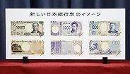 日本即将推出大额新版纸币,说好的无现金社会呢?