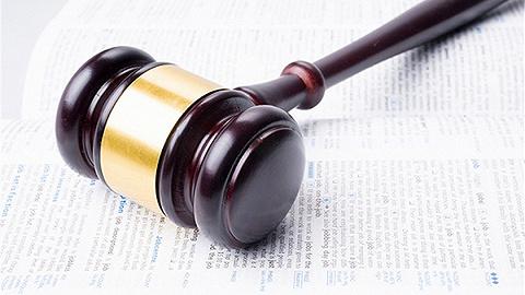 民法典人格权编草案再次审议,网络时代如何保护隐私权和个人信息?