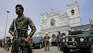 斯里兰卡发生多起爆炸,中国国内旅游平台启动紧急救援机制