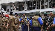 两名中国公民在斯里兰卡连环爆炸袭击中遇难