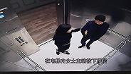 快看 | 刘强东明州案公寓视频曝光,律师回应视频内容属实