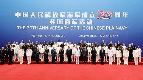 独家V观丨习近平同多国海军代表团团长集体合影