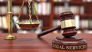 """""""两官法""""完?#23578;?#35746;,""""保障无罪的人不受刑事追究""""正式写入检察官法"""