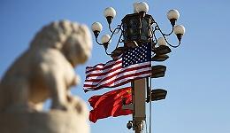 人民日报评论员文章:中美开展经贸合作是正确的选择,但合作是有原则的