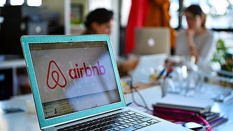 从零到310亿美元,Airbnb联合创始人柏思齐的创业经