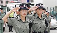 【思想界】警校招生对女性限额:是歧视还是保护?