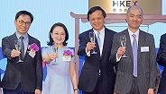 """中国""""药王家族""""诞生:从小城起家的3700亿市值制药帝国"""