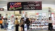 """""""618""""购物节一小时卖出160000颗金奇异果,中国消费潜力无限"""