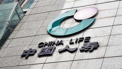 【独家】中国人寿副总裁赵立军调至子公司,拟任国寿健康产业投资有限公司总裁