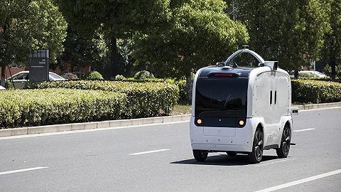车联网频率三年免费,自动驾驶产业化提速
