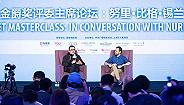 【上海国际电影节】金爵奖评委会主席锡兰:我只是凭直觉来做电影