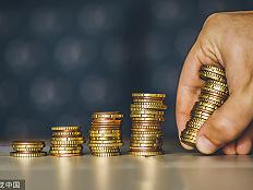 快看   违规发放项目贷款等多项行为,宁波通商银行被罚360万元
