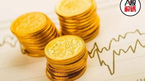 沪指放量涨1%重返3400点,金融周期全面爆发短线反弹或延续