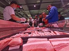 地方新闻精选 | 山东猪肉价格震荡未来或上涨 湖南一煤矿发生事故10多人被困