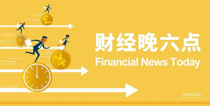 上海加码楼市调控 外地职工留苏州过年落户可加分   财经晚6点