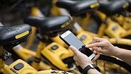 西安:自行车乱停放成乱象,市民建议借鉴汽车停放办法